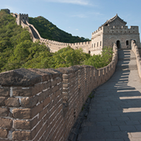 Picture of part of the Great Wall of Cina