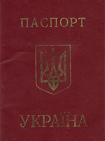 Image of a Foreign Passport Cover