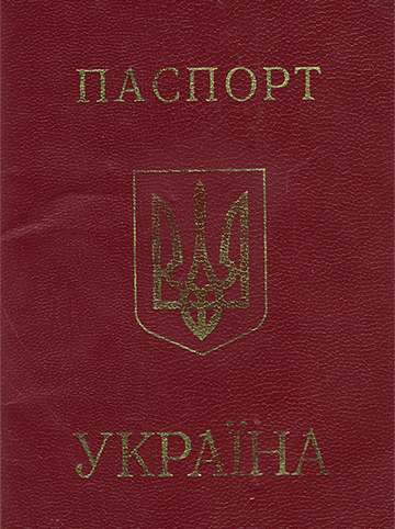 Image of a Foreign Passport